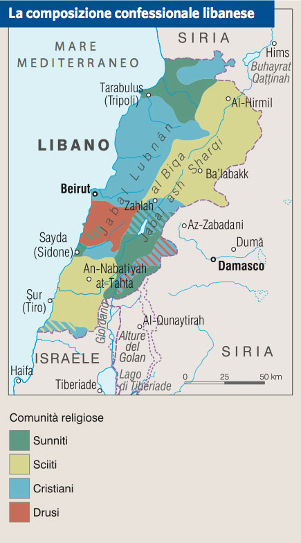 Cartina Fisica Del Libano.Libano In Atlante Geopolitico