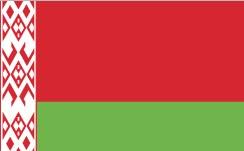 """Bielorussia in """"Atlante Geopolitico"""""""