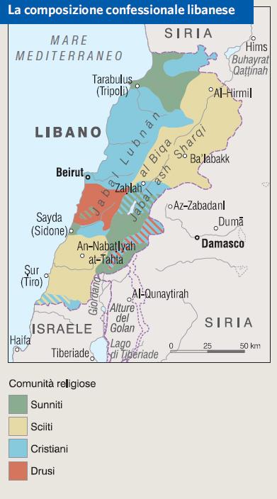 Cartina Libano E Israele.Libano In Atlante Geopolitico