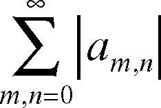 """serie multipla in """"Enciclopedia della Matematica"""""""